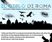 Il cielo di Roma 2016