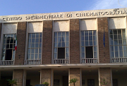 Open Day Centro Sperimentale Cinematografia 2016