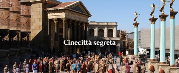 Cinecittà Segreta 2019